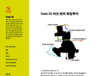 gate22.org screenshot