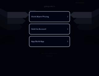 gateguide.in screenshot
