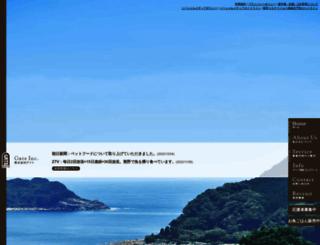 gateinc.jp screenshot