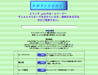 gathe.jp screenshot