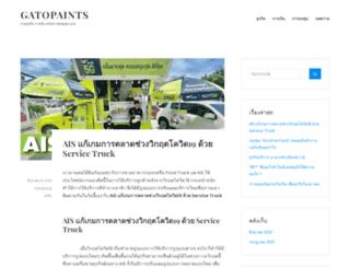 gatopaints.com screenshot