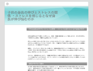 gaurcity7thavenues.org screenshot