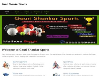 gaurishankarsports.com screenshot