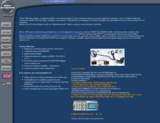 gavalas-detectors.gr screenshot