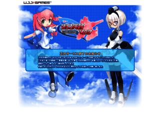 gaw.ujj.co.jp screenshot