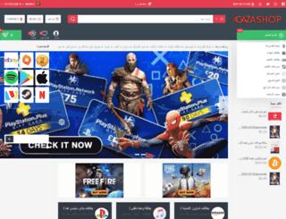 gaza-shop.com screenshot