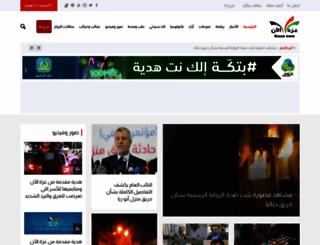 gazaalan.net screenshot