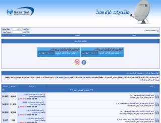 gazasat.com screenshot