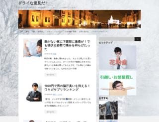 gazashi1.com screenshot