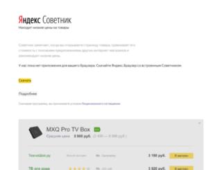 gazeta.metabar.ru screenshot