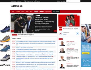 gazeta.ua screenshot