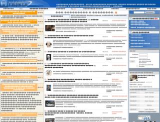 gazeta.univ.kiev.ua screenshot