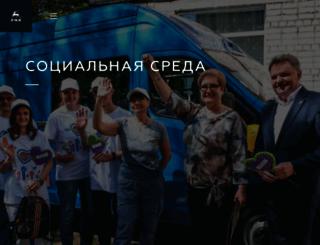 gazgroup.ru screenshot