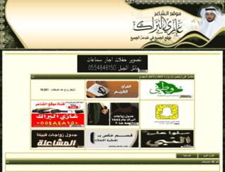 gazialbrak.com screenshot