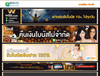 gaziantepburomobilyalari.com screenshot