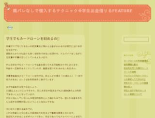 gbamentorclinic.com screenshot