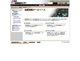 gbank.gsj.jp screenshot