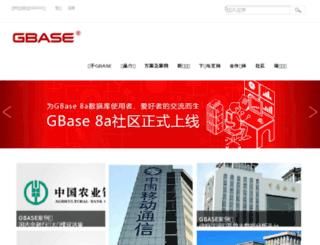 gbase.cn screenshot
