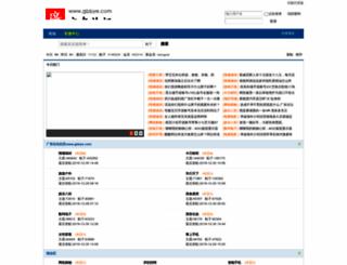 gbbye.com screenshot