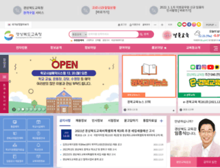 gbe.kr screenshot