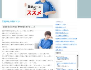 gbestate.com screenshot