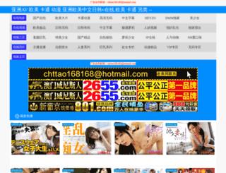 gbmfr.com screenshot