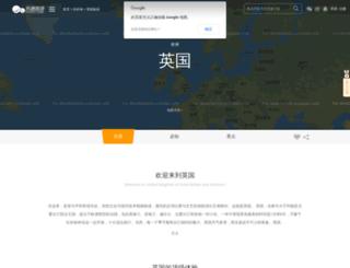gbr.lotour.com screenshot