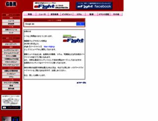 gbring.com screenshot