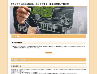 gbseon.com screenshot