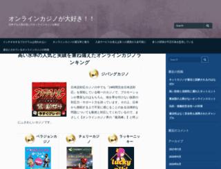 gbusinessdir.com screenshot