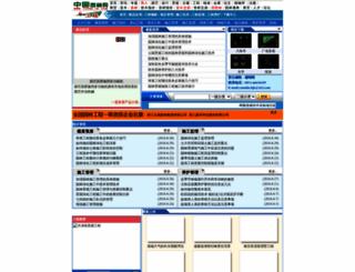gc.yuanlin.com screenshot