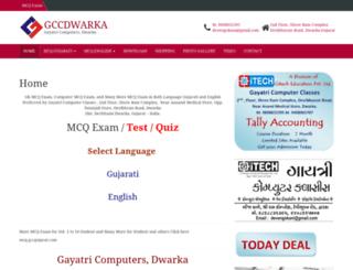 gccdwarka.com screenshot
