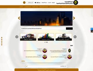 gccegov.org screenshot
