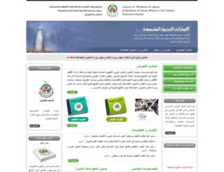 gcclsa.org screenshot