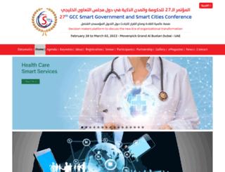 gccsmartgovernment.com screenshot