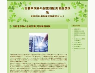 gcetmba.com screenshot