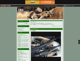 gch.militaryblog.jp screenshot