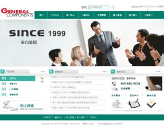 gci.com.cn screenshot