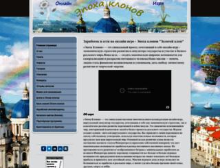 gclone.jimdo.com screenshot