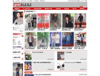 gcmt.com screenshot