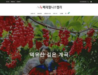 gcomija.co.kr screenshot