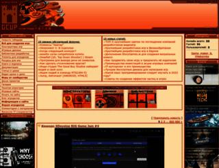 gcup.ru screenshot