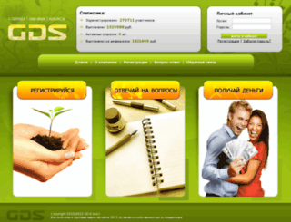 gd-s.org screenshot