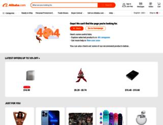 gd-sipu.en.alibaba.com screenshot