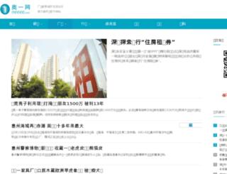 gd.oeeee.com screenshot