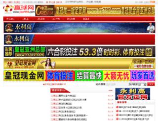 gd3m.com screenshot