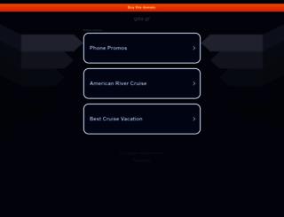 gda.gr screenshot