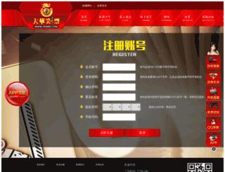 gdask.com screenshot