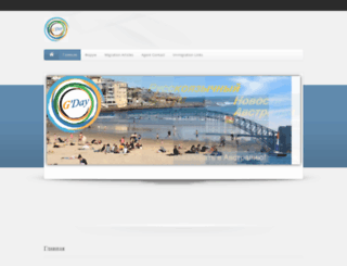gday.ru screenshot