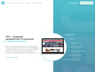 gdbilet.ru screenshot